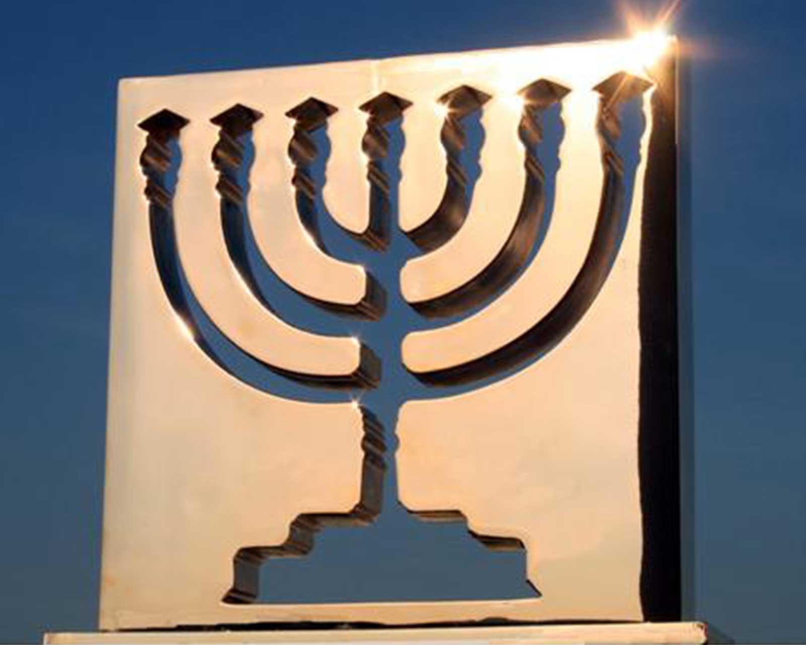 Edición especial conmemorativa para la décimo octava Maccabiah de Israel